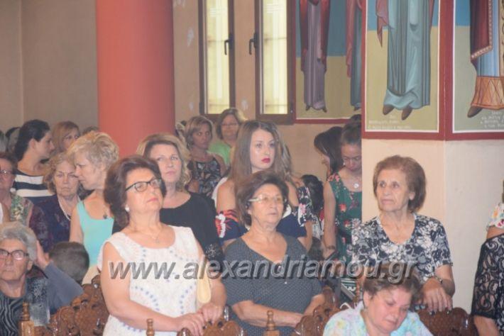 alexandriamou.gr_korifi25.07.18016