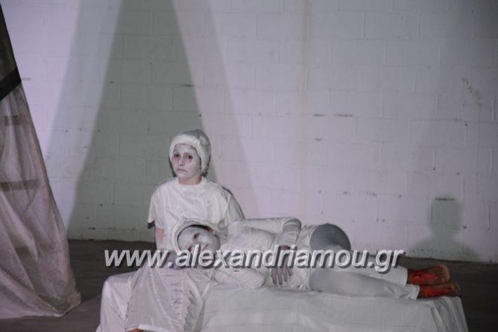 alexandriamou.gr_korufitheatro11002