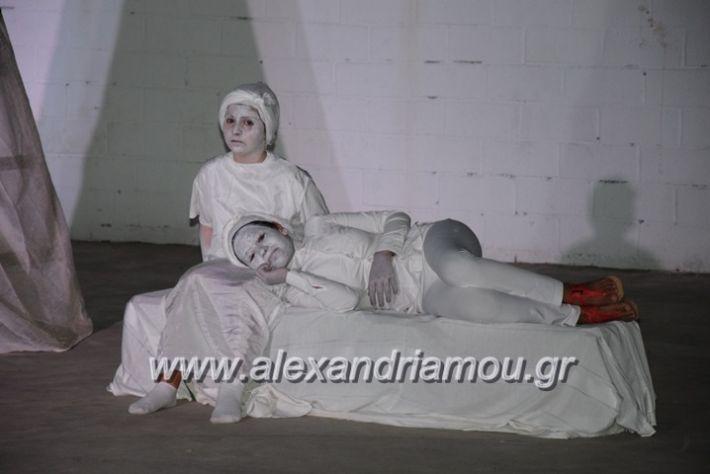 alexandriamou.gr_korufitheatro11003