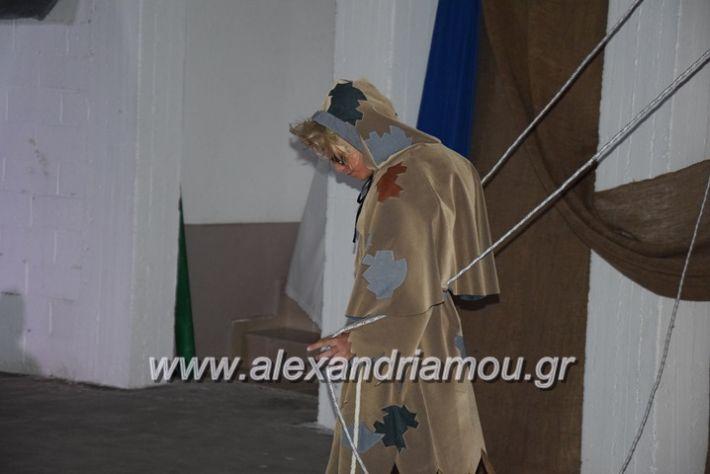 alexandriamou.gr_korufitheatro11005