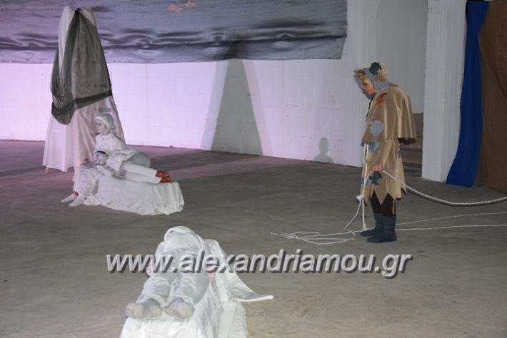 alexandriamou.gr_korufitheatro11006
