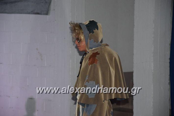 alexandriamou.gr_korufitheatro11007