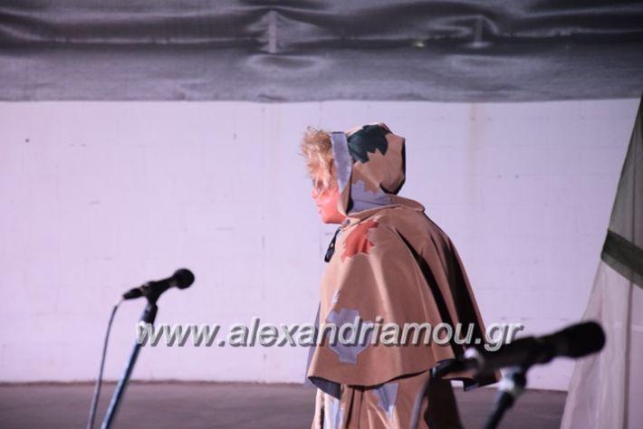 alexandriamou.gr_korufitheatro11009