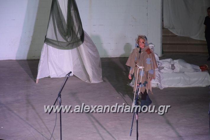 alexandriamou.gr_korufitheatro11010