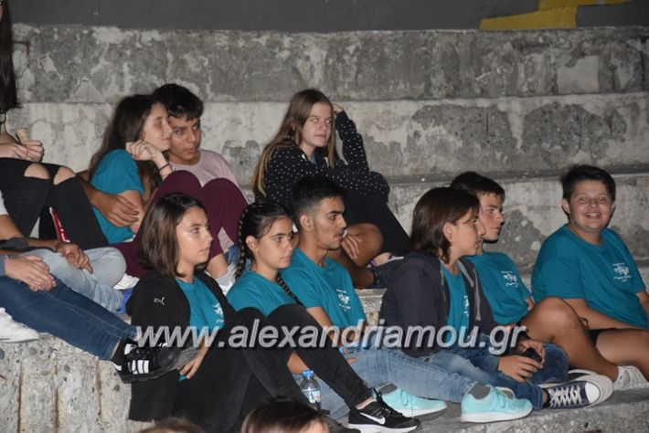 alexandriamou.gr_korufitheatro11013