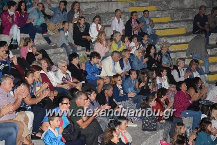 alexandriamou.gr_korufitheatro11014