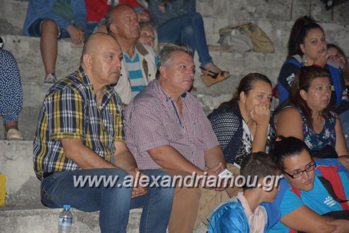 alexandriamou.gr_korufitheatro11019