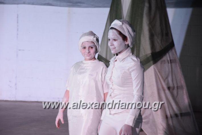 alexandriamou.gr_korufitheatro11021