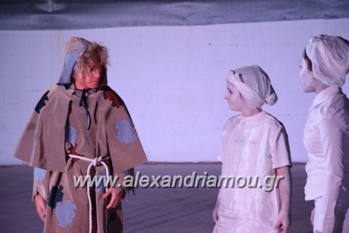 alexandriamou.gr_korufitheatro11023