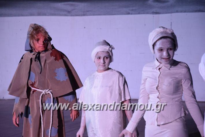alexandriamou.gr_korufitheatro11024