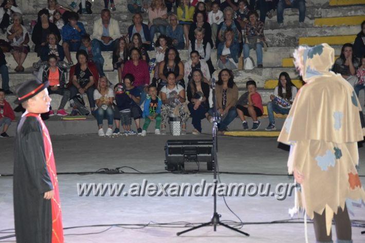 alexandriamou.gr_korufitheatro11027