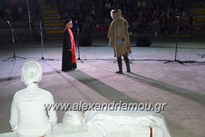 alexandriamou.gr_korufitheatro11029