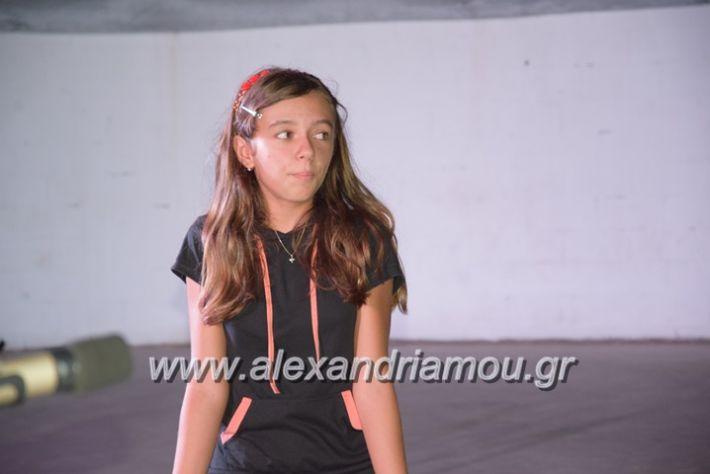 alexandriamou.gr_korufitheatro11031