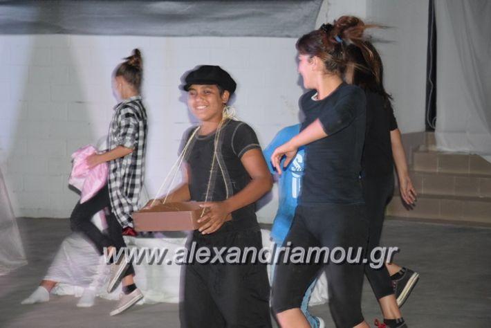 alexandriamou.gr_korufitheatro11032
