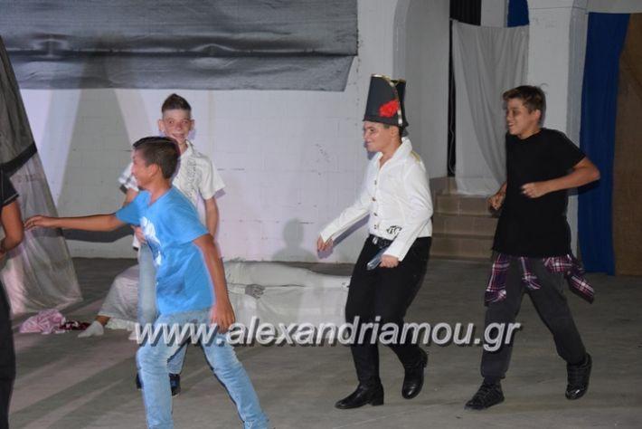 alexandriamou.gr_korufitheatro11034