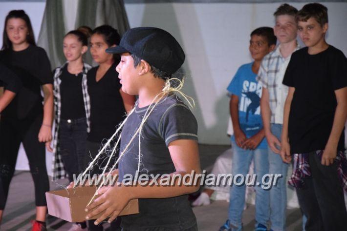 alexandriamou.gr_korufitheatro11036