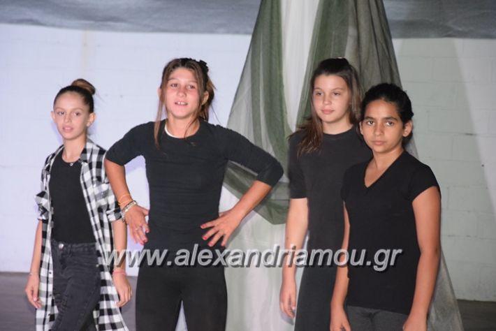 alexandriamou.gr_korufitheatro11037