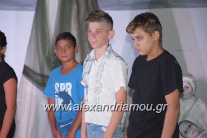 alexandriamou.gr_korufitheatro11039