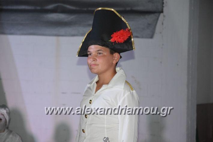 alexandriamou.gr_korufitheatro11040