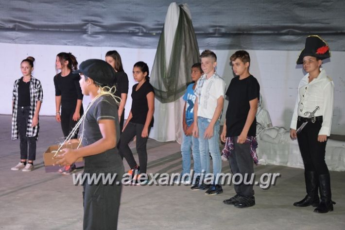 alexandriamou.gr_korufitheatro11041