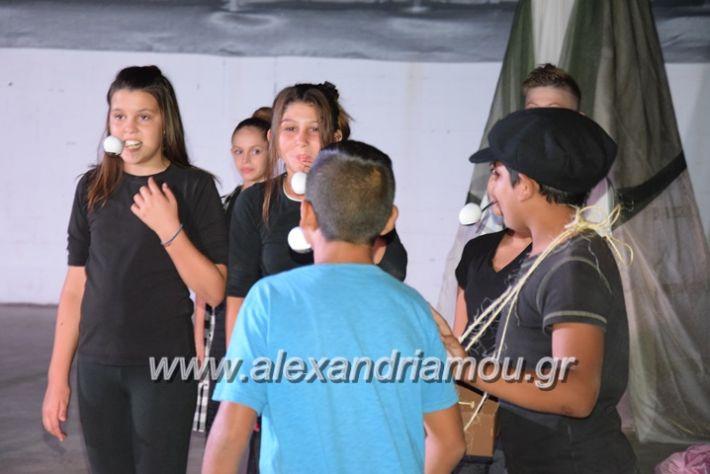 alexandriamou.gr_korufitheatro11042