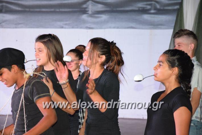 alexandriamou.gr_korufitheatro11043