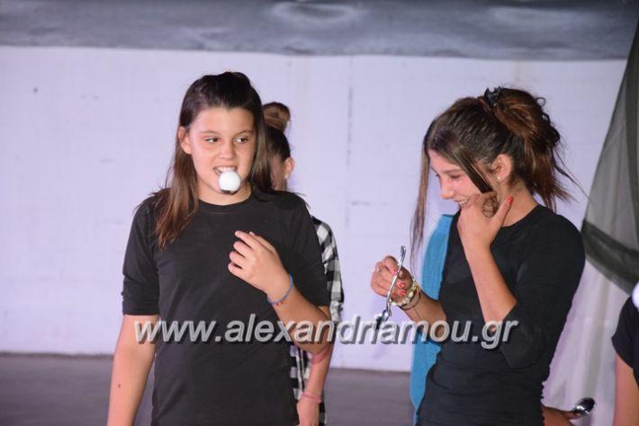 alexandriamou.gr_korufitheatro11044