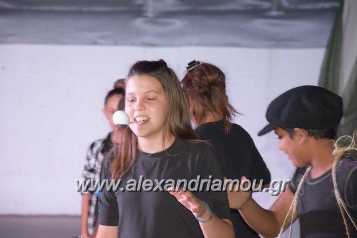 alexandriamou.gr_korufitheatro11046