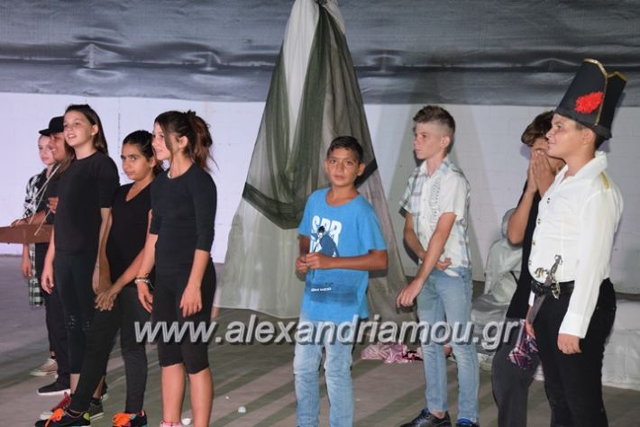 alexandriamou.gr_korufitheatro11050