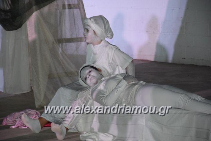 alexandriamou.gr_korufitheatro11051
