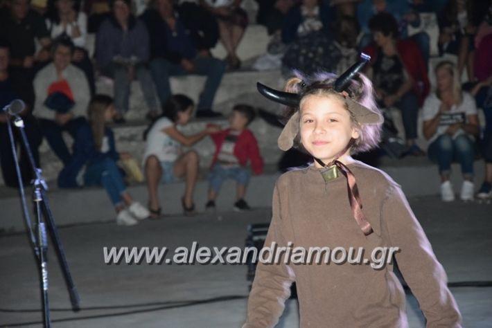alexandriamou.gr_korufitheatro11053