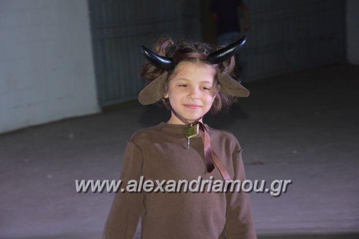 alexandriamou.gr_korufitheatro11054