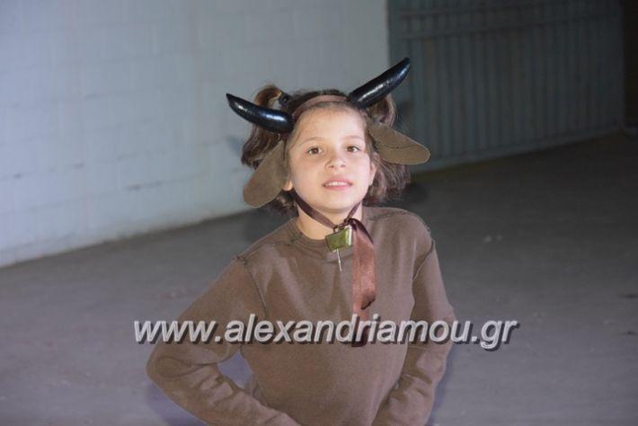 alexandriamou.gr_korufitheatro11055