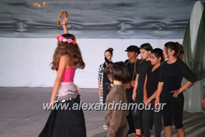 alexandriamou.gr_korufitheatro11061