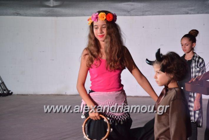 alexandriamou.gr_korufitheatro11065