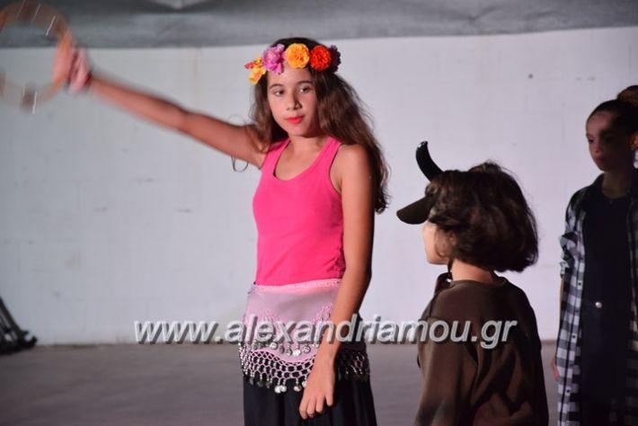 alexandriamou.gr_korufitheatro11066
