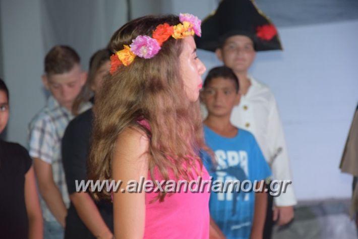 alexandriamou.gr_korufitheatro11067