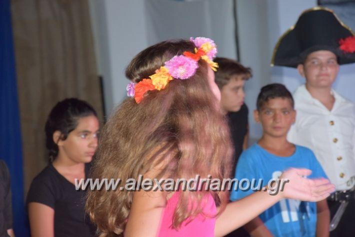 alexandriamou.gr_korufitheatro11069