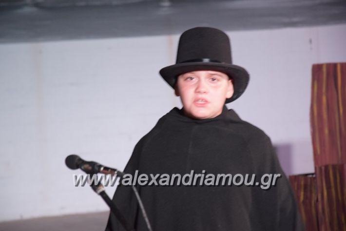 alexandriamou.gr_korufitheatro11071