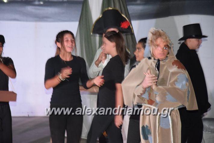 alexandriamou.gr_korufitheatro11073