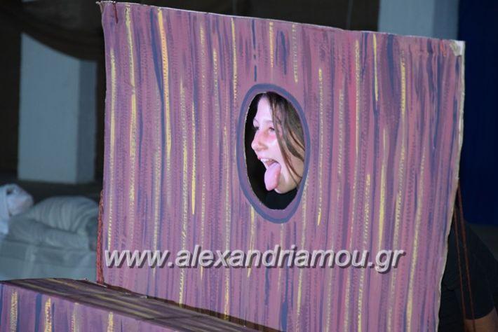 alexandriamou.gr_korufitheatro11075
