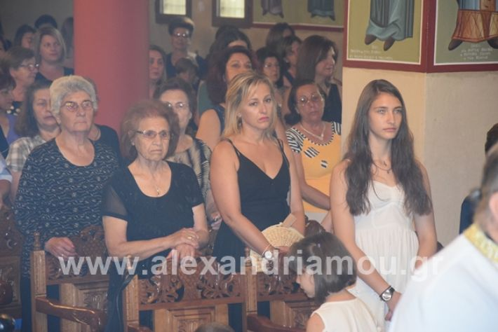 alexandriamou.gr_korifi1025