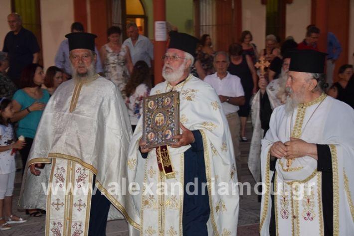 alexandriamou.gr_korifi1033