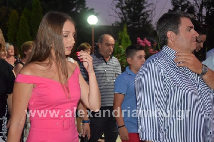 alexandriamou.gr_korifi1039