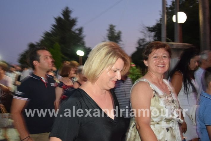 alexandriamou.gr_korifi1040