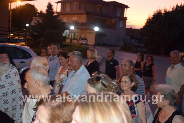 alexandriamou.gr_korifi1044