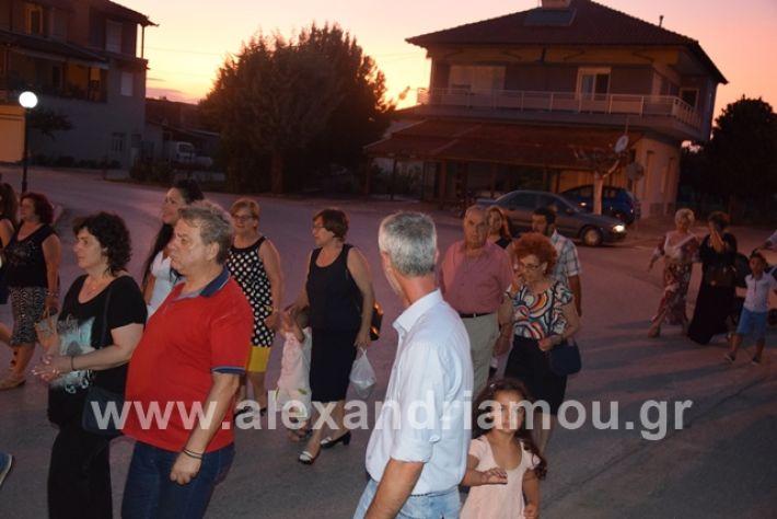 alexandriamou.gr_korifi1046
