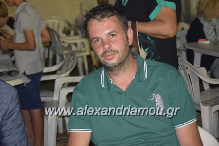 alexandriamou.gr_korifipita18006