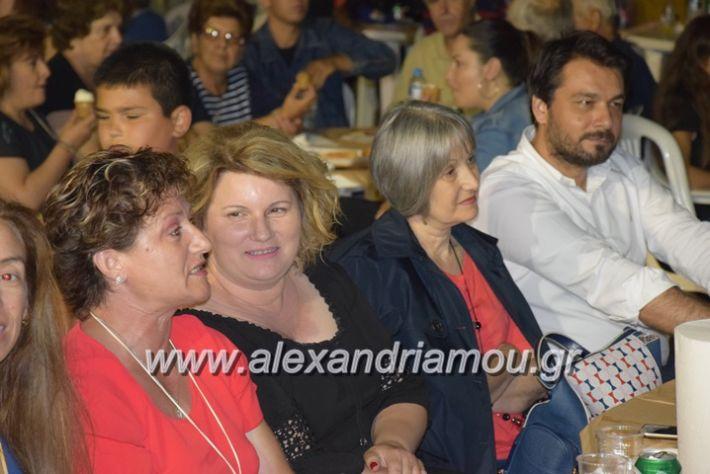 alexandriamou.gr_korifipita18037