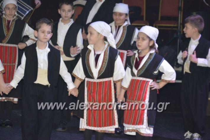 alexandriamou.lkorifiloutrosxoros2019065